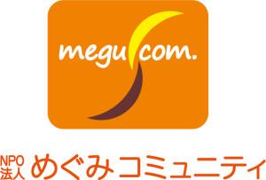 MeguLogo3